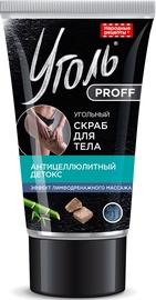 Fito Kosmetik Coal Proff Anti Cellulite Detox Charcoal Body Scrub Tube 120g