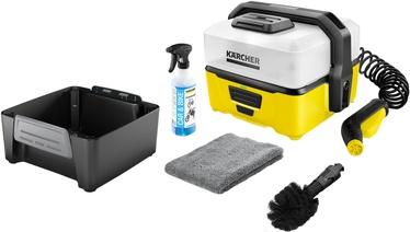 Karcher OC 3 Bike Box Mobile Outdoor Cleaner