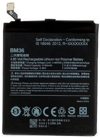 Xiaomi Original Battery For Mi 5s Li-Ion 3180mAh OEM