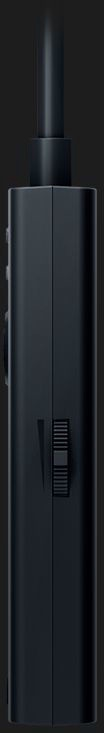 Razer USB Audio Enhancer