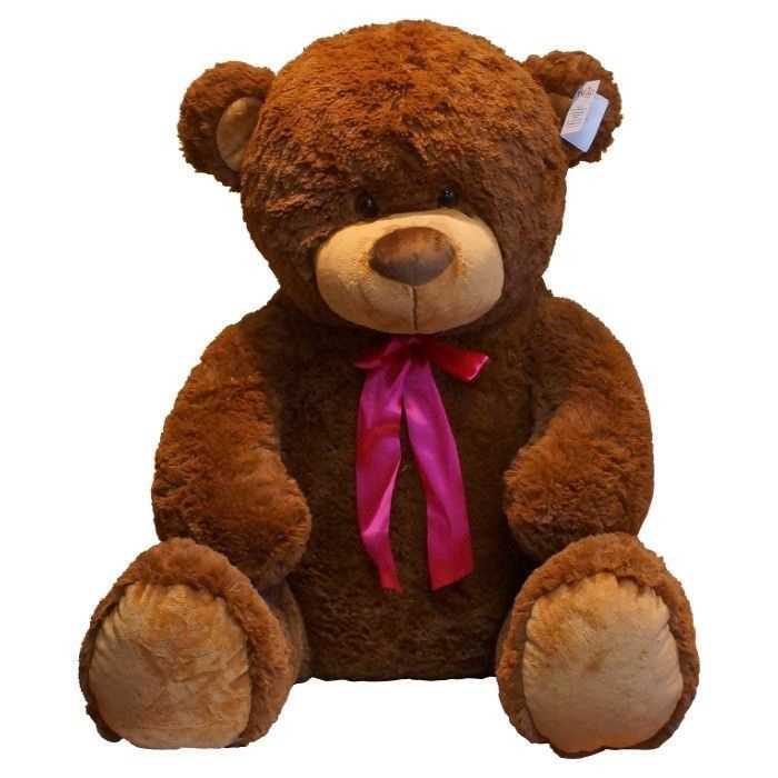 Axiom Teddy Bear Sitting Brown 75cm