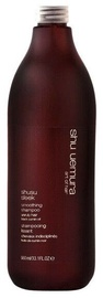 Shu Uemura Shusu Sleek Smoothing Shampoo 980ml