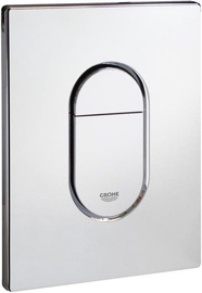 Grohe Arena Cosmo Duo 156x197mm
