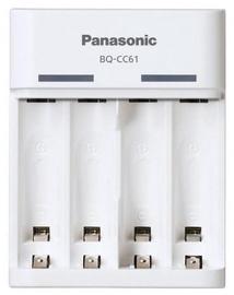 Panasonic Eneloop Battery Charger BQ-CC61 USB