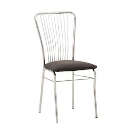 Valgomojo kėdė Neron, juoda