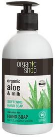 Organic Shop Barbados Aloe Softening Hand Soap 500ml
