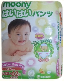 Moony Diapers Crawling PM 62