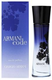 Giorgio Armani Code 30ml EDP