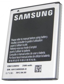 Samsung EB615268VU Original Battery 2500mAh