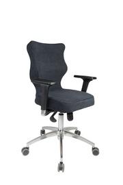 Biroja krēsls Entelo Perto Chrome AT04 Grey