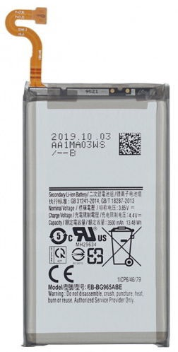 Riff Analog Battery For Samsung Galaxy S9 Plus Li-Ion 3500mAh