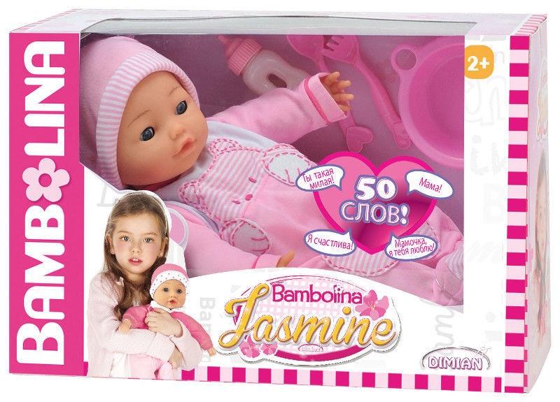 Кукла Dimian Bambolina Jasmine RU BD358RU