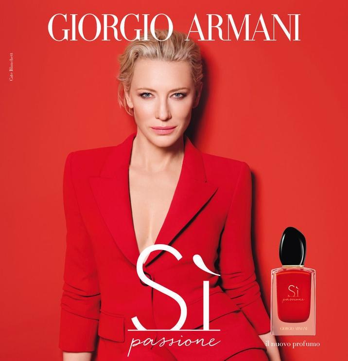 Парфюмированная вода Giorgio Armani SI Passione 30ml EDP