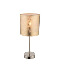 Lampa Galda Amy 15187T 40W E14 (GLOBO)