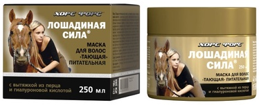 Horse Force Hair Mask 250ml