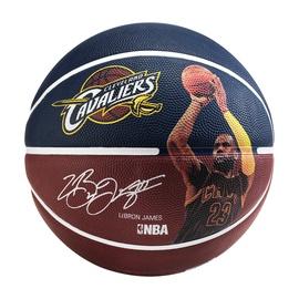 Krepšinio kamuolys Spalding Lebron James, dydis 7