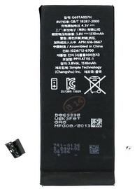 Apple iPhone 5C Original Battery 1510mAh