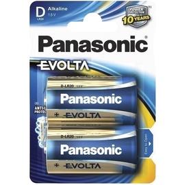Elementai Panasonic Evolta D B2