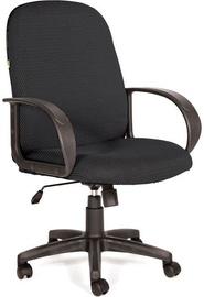 Biroja krēsls Chairman 279M JP Black N
