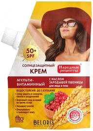 Fito Kosmetik Multivitamin Sun Protection SPF50+ 50ml