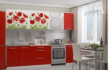 MN Poppy Kitchen Unit 2m