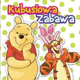 Игрушка для ванны Disney Winnie The Pooh Games
