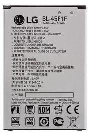 LG Original Battery For LG K4 2017/K8 2017 2410mAh OEM