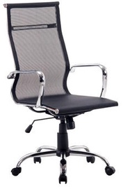 Darbo kėdė Kalinda, juoda