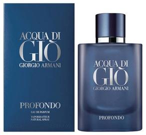 Духи Giorgio Armani Acqua Dio Gio Profondo 125ml EDP
