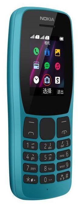 Nokia 110 2019 Dual Ocean Blue