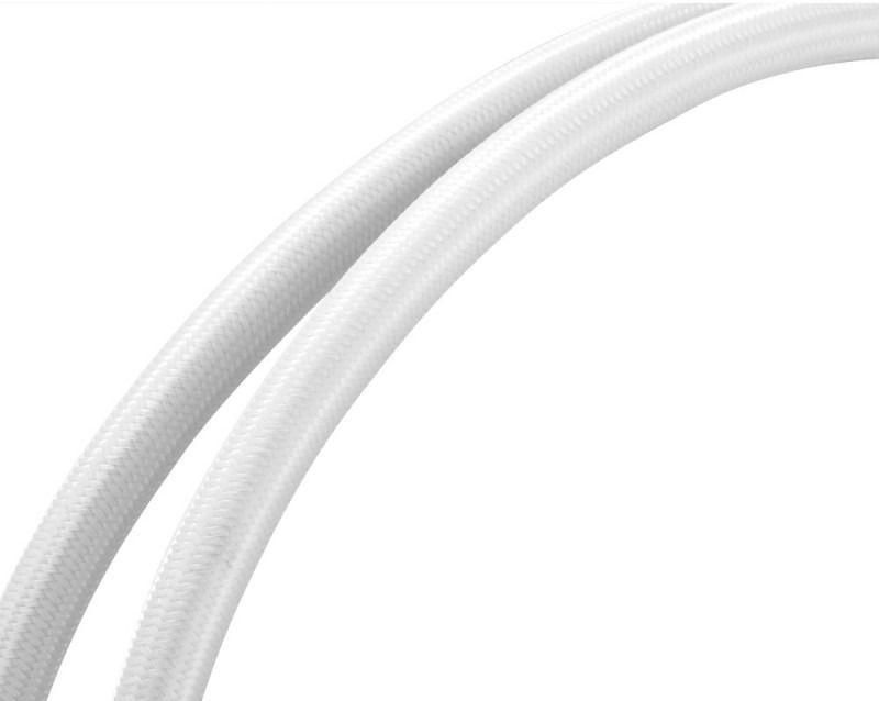 Lian Li Galahad 360mm RGB White
