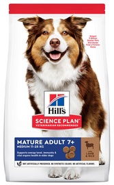 Hill's Science Plan Medium Mature Adult Dog Food w/ Lamb And Rice 2.5kg