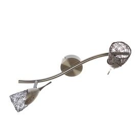 Griestu lampa Spotlight Milva 2402211 2x28W G9