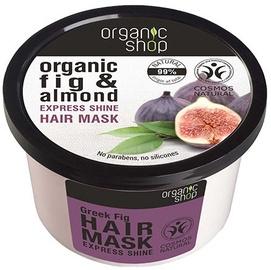 Kaukė plaukams Organic Shop Greek Fig Express Shine, 250 ml