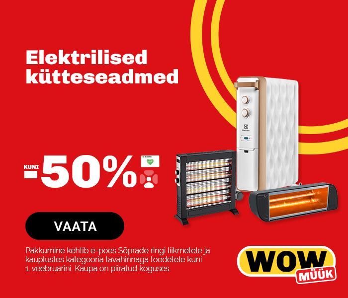 Elektrilised kütteseadmed kuni -50%