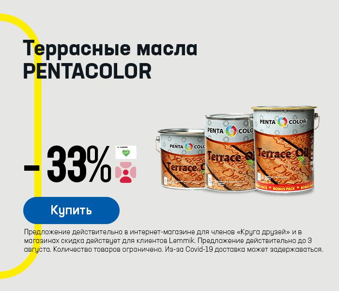 Террасные масла PENTACOLOR -33%