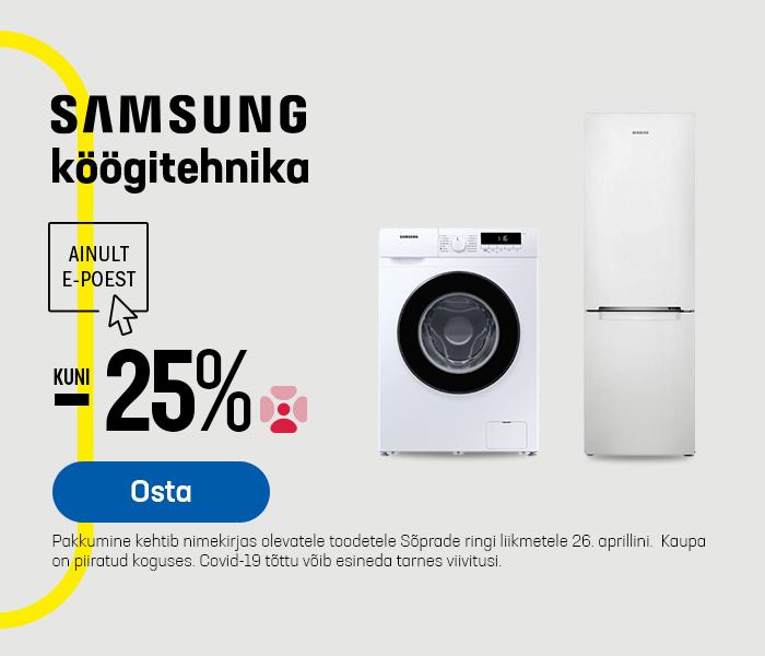 Samsung köögitehnika kuni -25%
