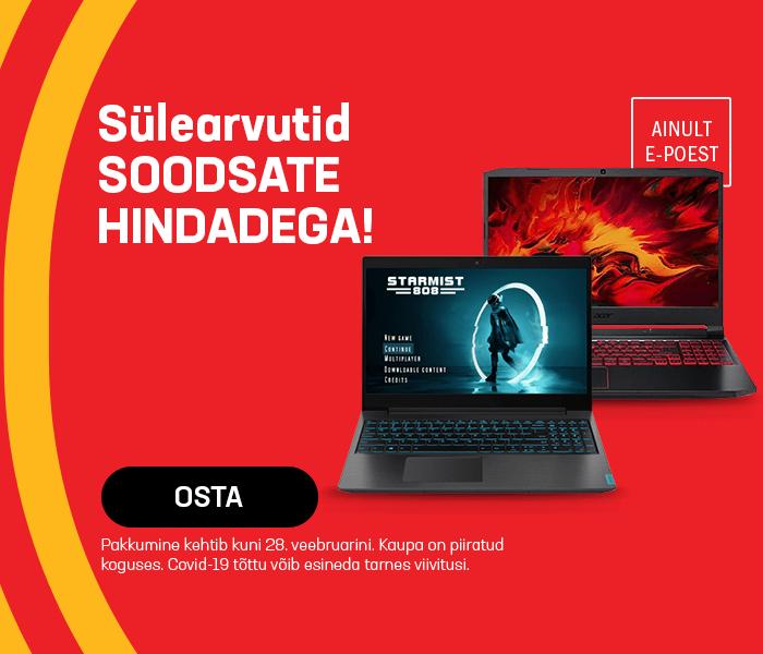 Sülearvutid soodsate hindadega