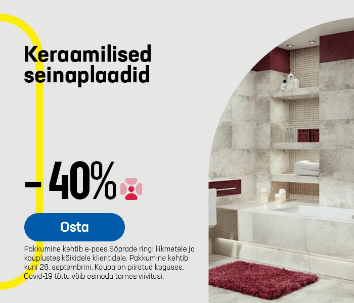 Keraamilised seinaplaadid -40%