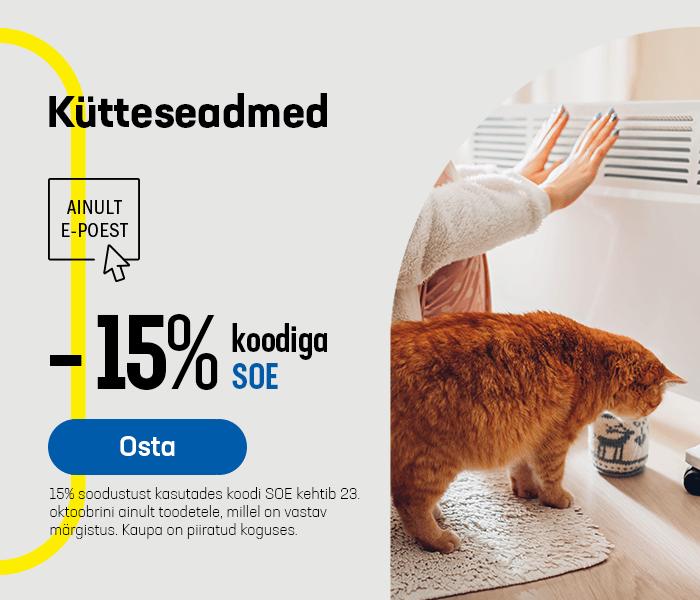 Kütteseadmed -15% koodiga SOE