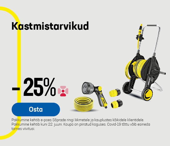 Kastmistarvikud -25%