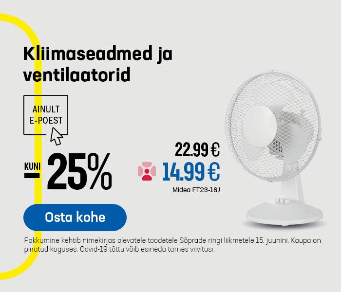 Kliimaseadmed ja ventilaatorid kuni -25%