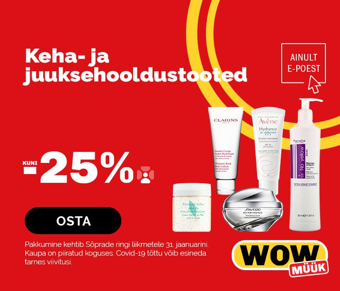 Keha- ja juuksehooldustooted kuni -25%