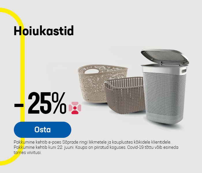 Hoiukastid -25%