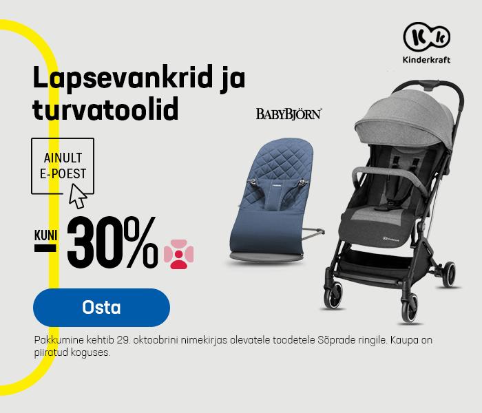 Lapsevankrid ja turvatoolid kuni -30%