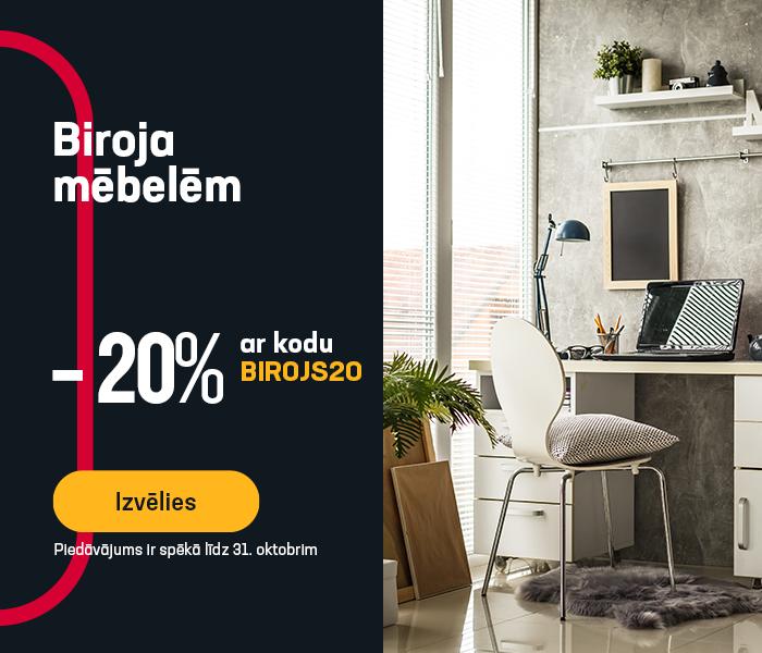 Biroja mēbelēm -20% atlaide ar kodu BIROJS20