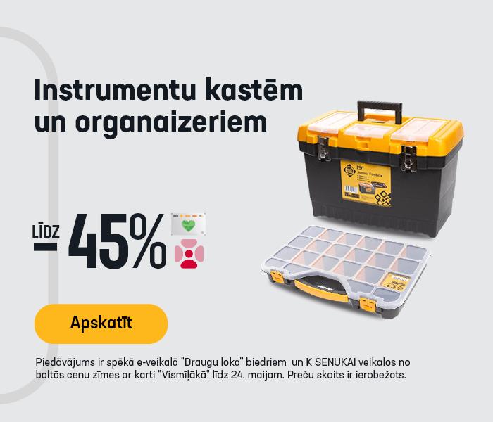 Instrumentu kastēm un organaizeriem līdz -45%