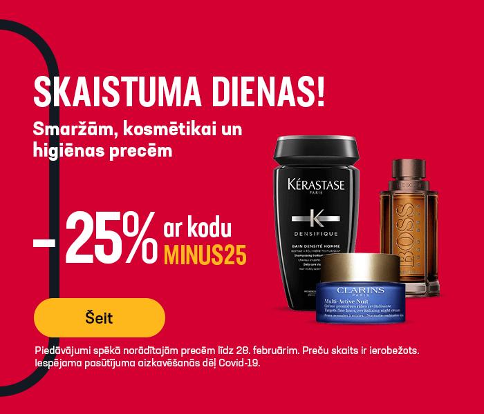 Skaistuma dienas! Smaržām, kosmētikai un higiēnas precēm -25% ar kodu