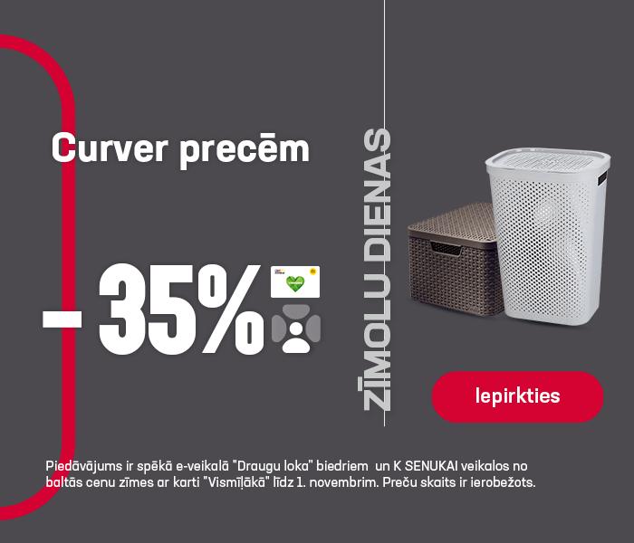 Curver precēm -35%