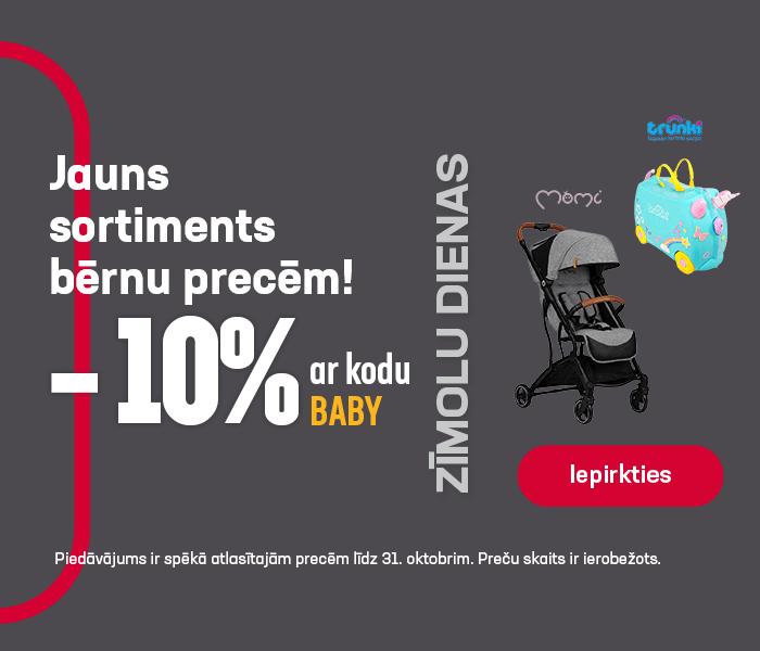 Jauns sortiments bērnu precēm! -10% jaunākajām precēm